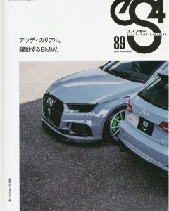 EUROMOTIVE MAGAZINE「エスフォー(eS4)」にREBELLION TIMEPIECESが掲載されました。